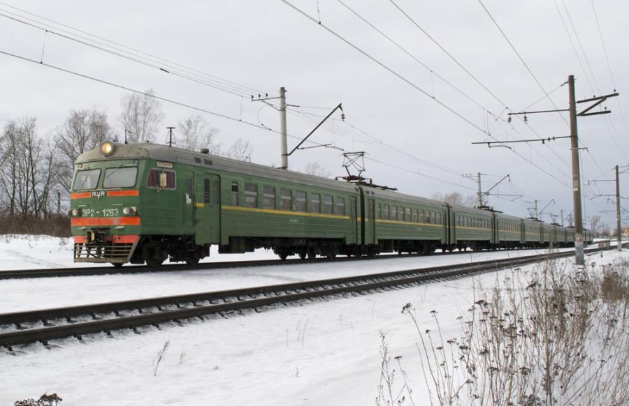 ЭР2-1263