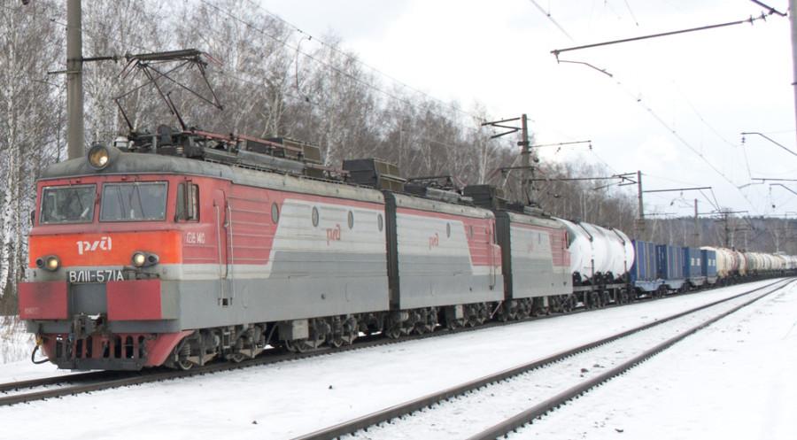 ВЛ11-571