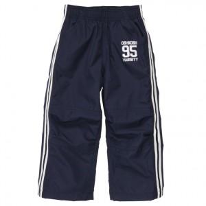 Matte Athletic Pants