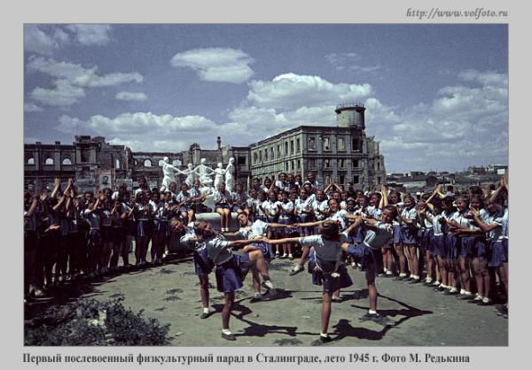 сталинград70 фонтан дети и крокодил