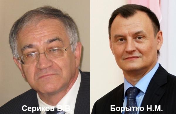 профессор Сериков Борытко фото ВСГПУ