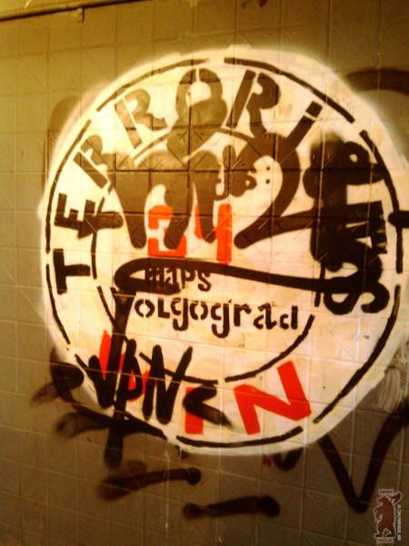 В Ярославле появились провокационные граффити теракты в Волгограде