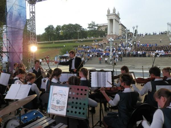Волгоградский сводный детский симфонический оркестр