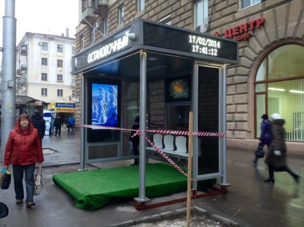В Волгограде презентовали мультимедийную остановку