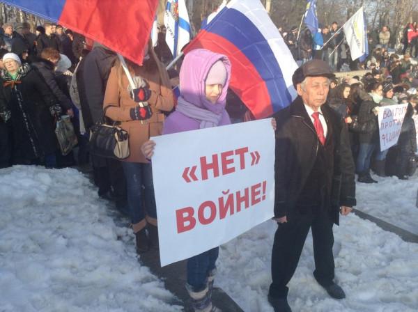митинг в поддержку крыма в волгограде