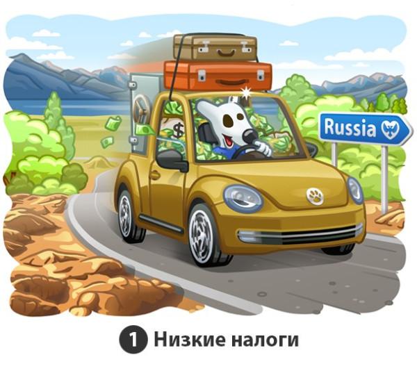 Павел Дуров: 7 причин оставаться в России