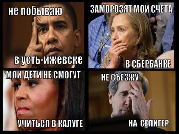 Россия готовит очередной