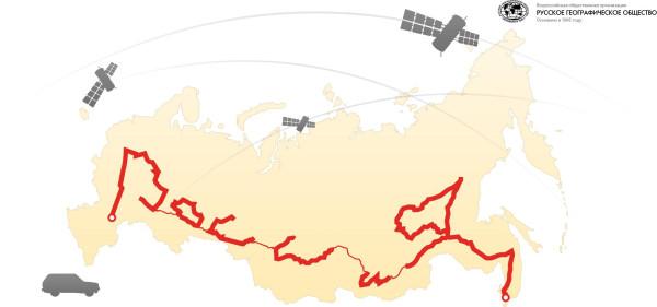 экспедиция Россия Сергей Доля