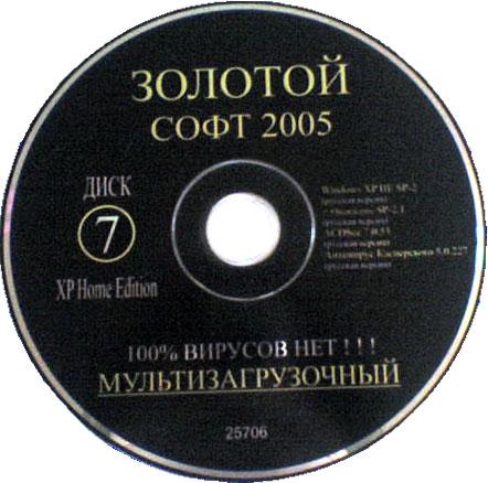 d6eef5045f60