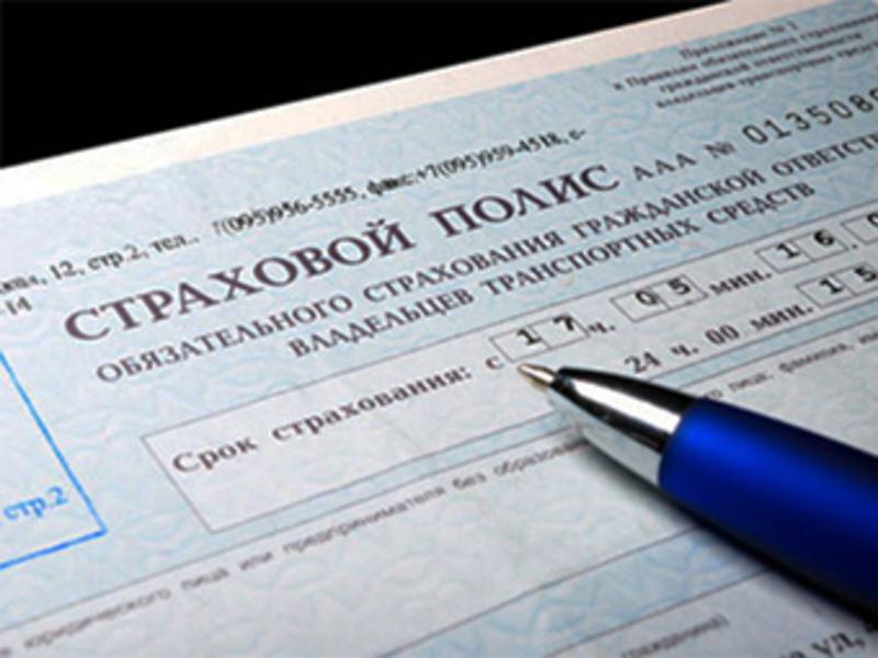 Поправки в закон об ОСАГО вступившие в силу со 2-го августа