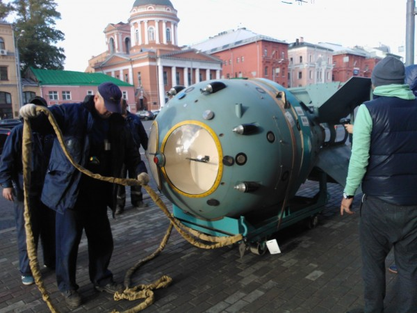 bomba RDS-1