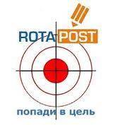 rotapost_stuzer.com