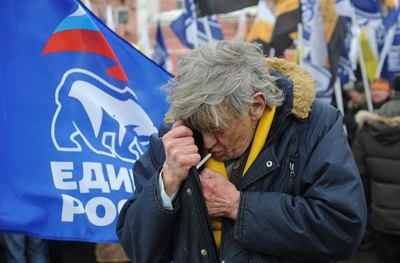 митинг Единой России