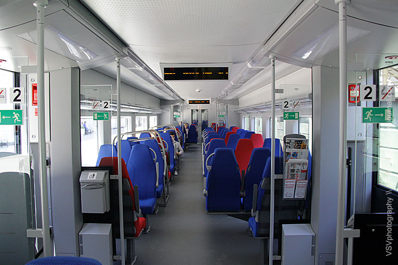 на новых поездах «Ласточка»