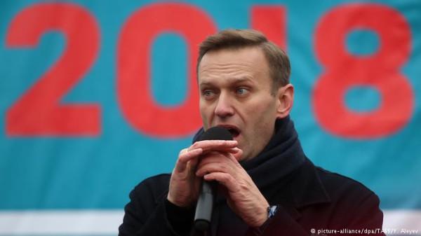 Навальный анонсировал всероссийскую акцию протеста 28 января