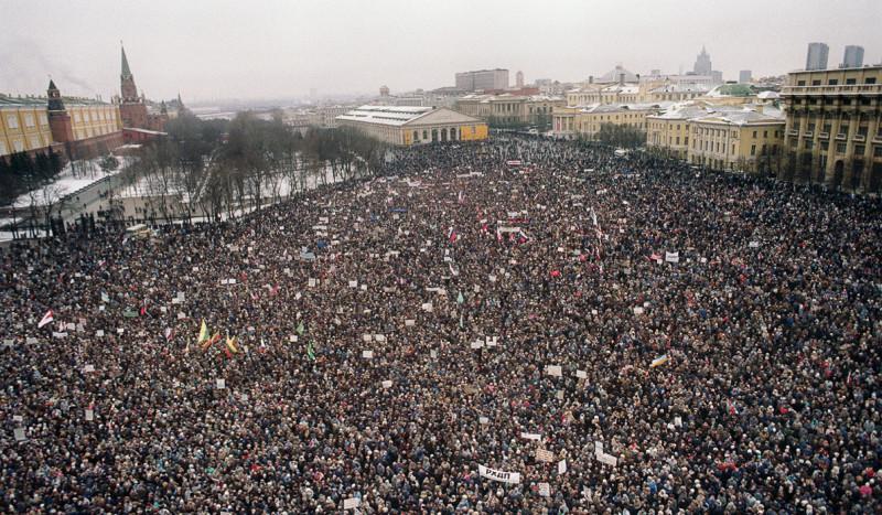 Митинг 20 января 1991 года - против применения военный силы советской армией в отношении Литвы