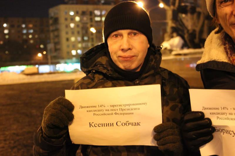 Собчак попросила снять Путина с выборов