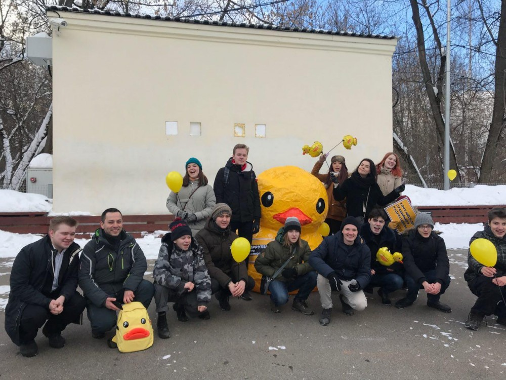 Кандидат в президенты Надувная Уточка приехала в Москву