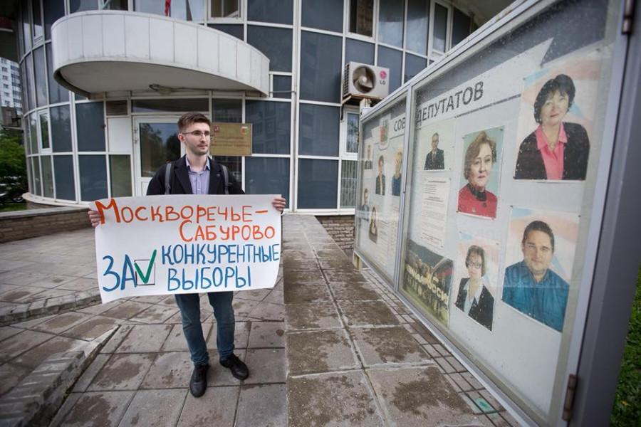 Москвичи за конкурентные выборы мэра