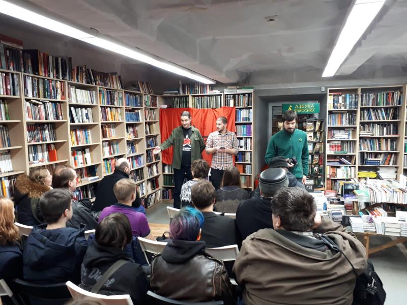 Презентация книги «Комсомол имени Летова»