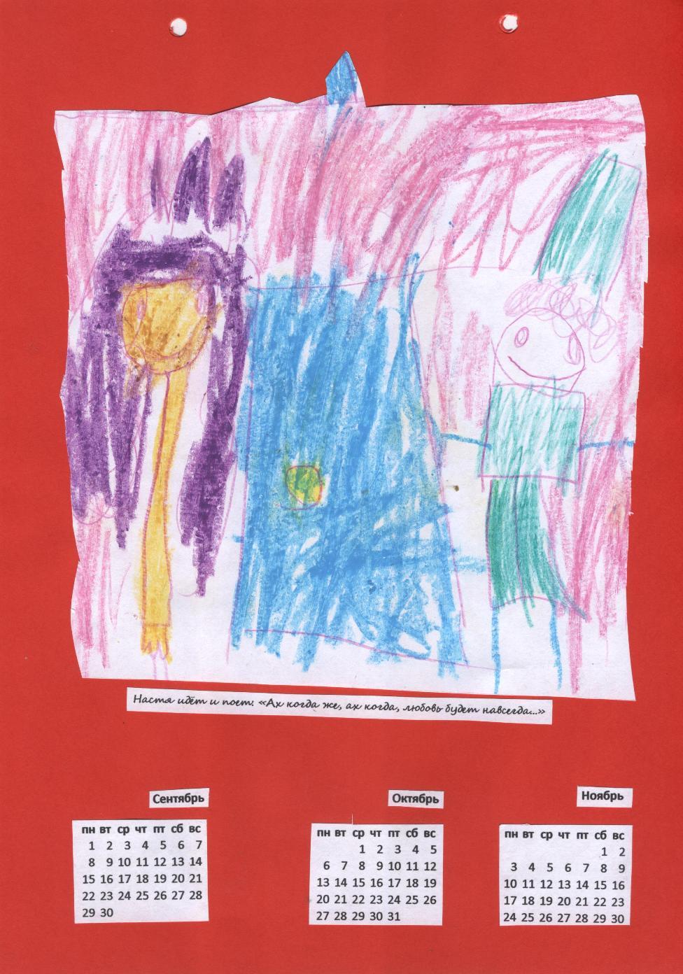 Рисунки своими руками для бабушки и дедушки