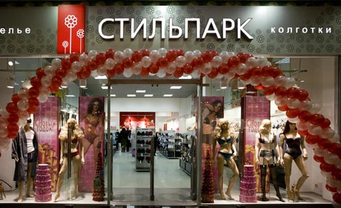 Сеть магазинов белья и колготок Стильпарк 7ec015c1bf9