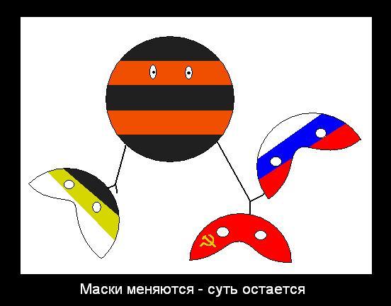 maska_kolorad