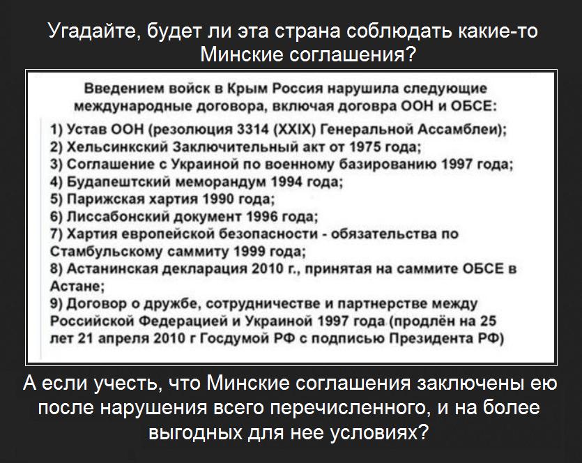 rossia_narushila9