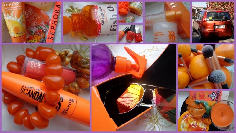 Оранжевый1 (800x452)
