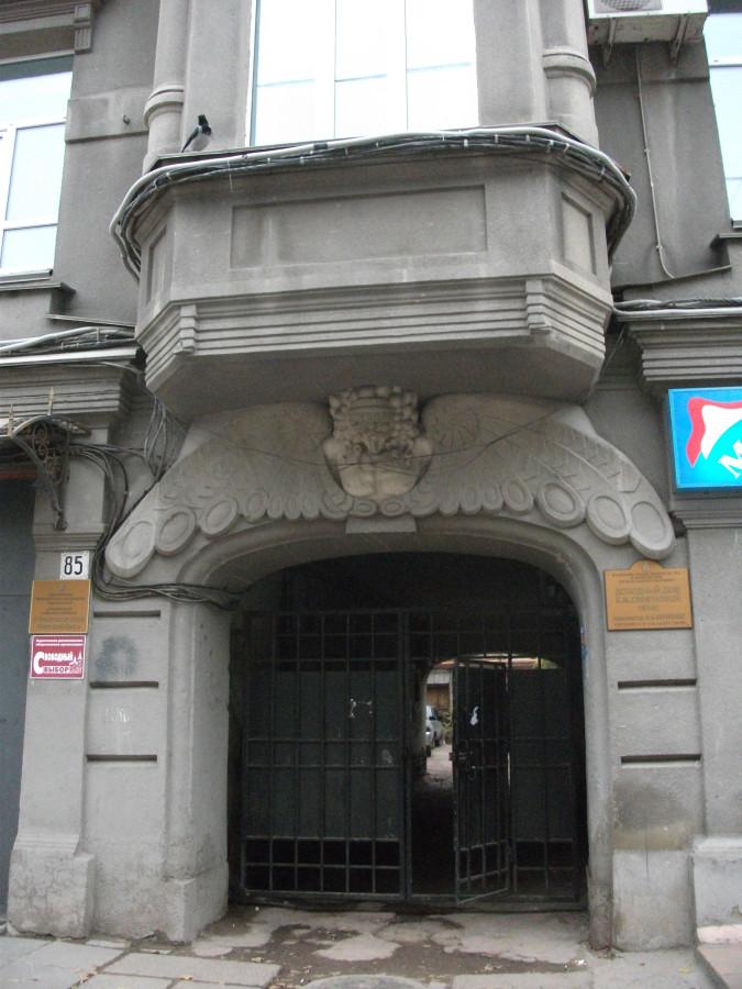 саратов 044