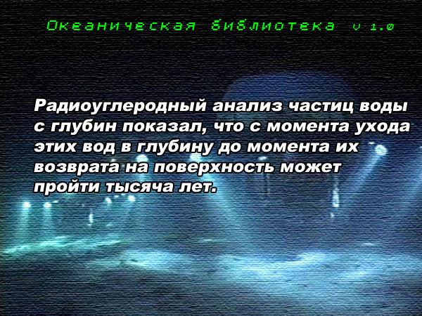 OceanLib6