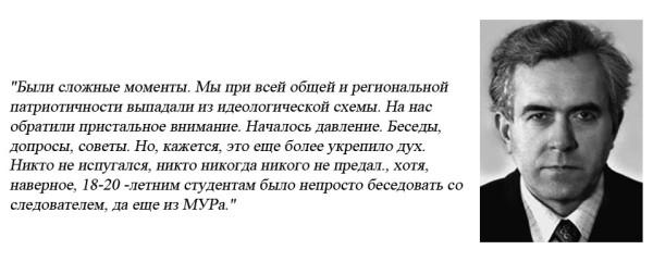 Юрий Кикилевич цитата.jpg
