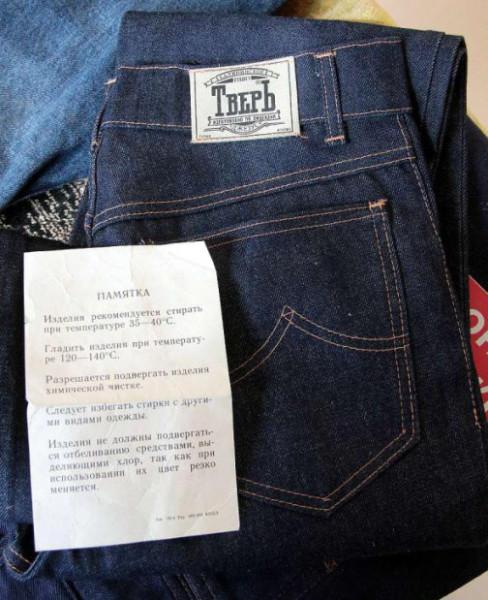 в какой стране выпускают джинсавый материал