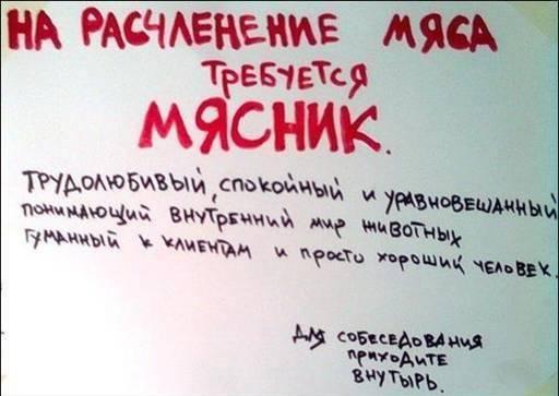 http://pics.livejournal.com/sudenko/pic/0059ftrk
