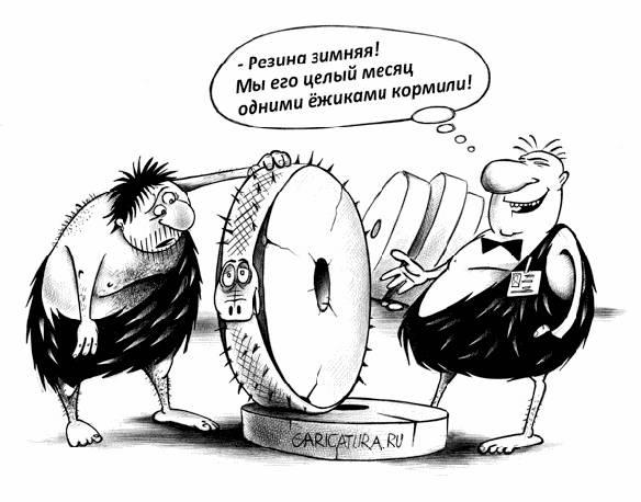 zimnyaya_rezina