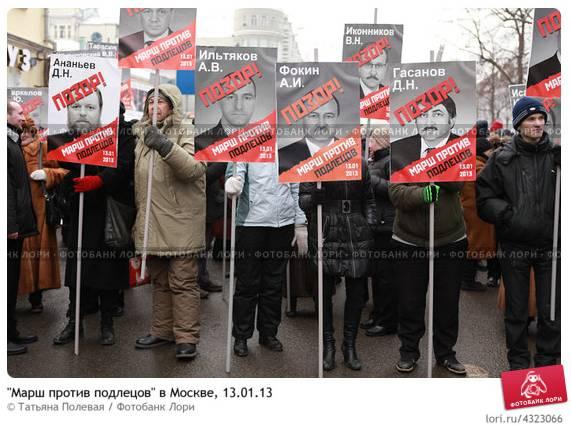 marsh-protiv-podletsov