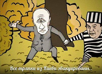 putin_yanushesku