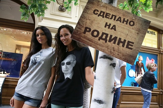 Made_in_Crimea