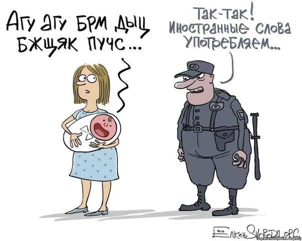 interpol_in_Russia