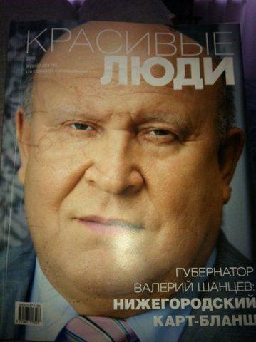 krasota-strashnaya_sila