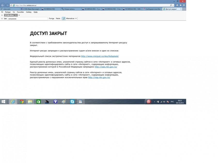 dostup_zakryt