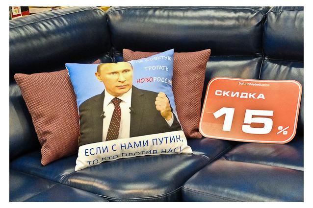ne_saditsya