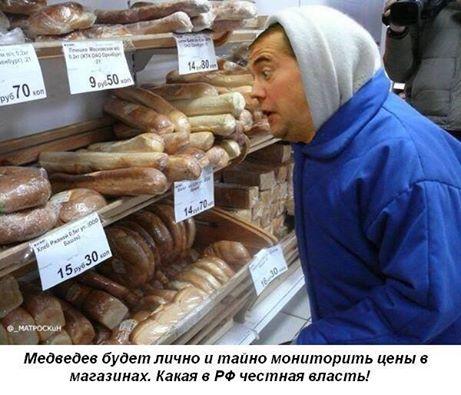 tainyi_sovetnik