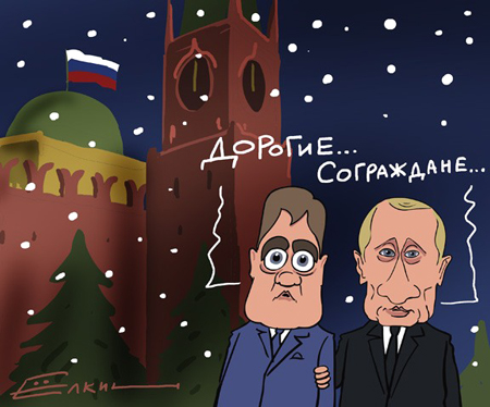 NewYearInRussia2