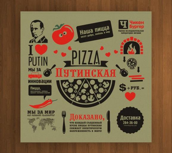 putin_pizza