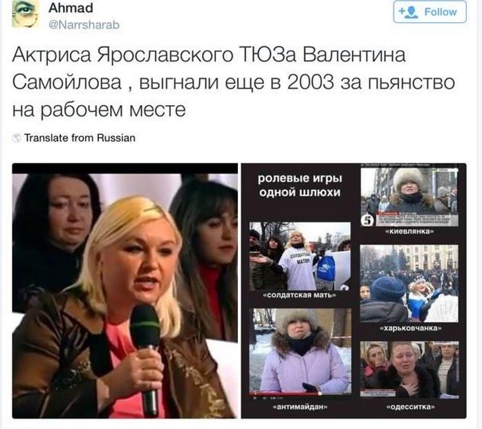 aktrisa_iz_pogorelogo_teatra