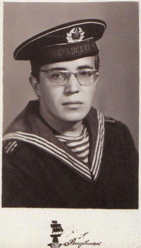 1975_sailer_vladivostok