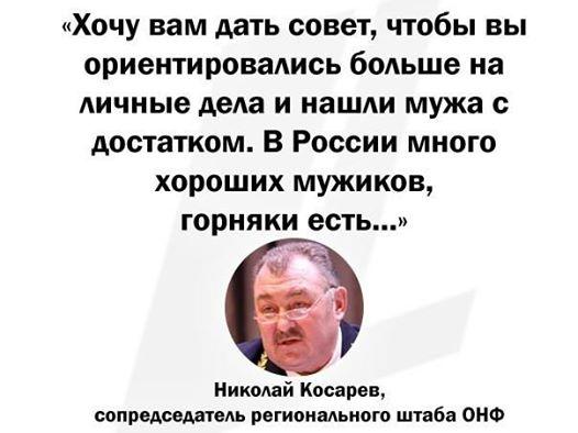 dobry_sovet