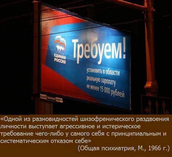 http://ic.pics.livejournal.com/sudenko/11179351/2459055/2459055_900.jpg
