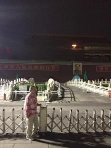 2013-Pekin_ (5).jpg